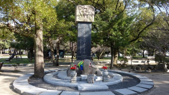 Memorial to Korean victims at Hiroshima