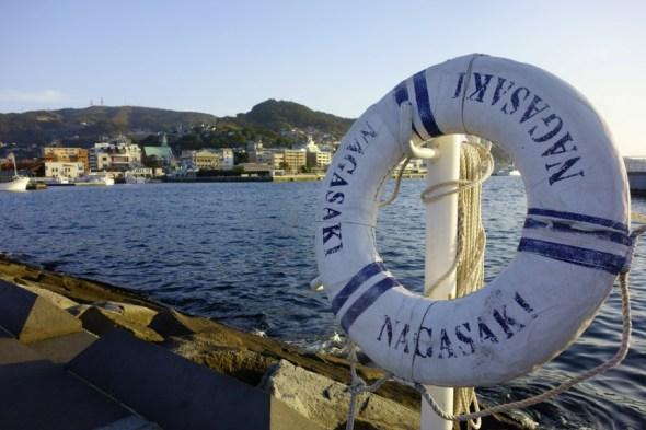 Nagasaki life bouy