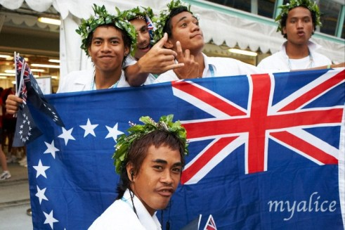 Cook island! I love how enthusiastic these guys were!