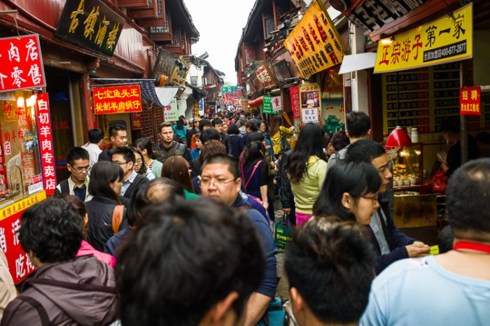 Qi Bao, Shanghai, Jamie Chan, No Foreign Lands, Travel Blog, Crowd, people