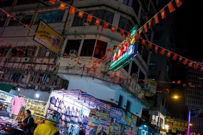 Street Photography, Hong Kong, Leica M, Travel, Jamie Chan, No Foreign Lands,, Night