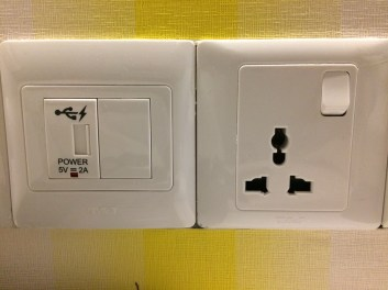 Resort World Genting, First World Hotel, Room, Singapore blogger, travel, Malaysia, USB Plug