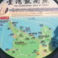 No Foreign Lands, kenting, Jamie Chan, travel, Leica, Southernmost tip