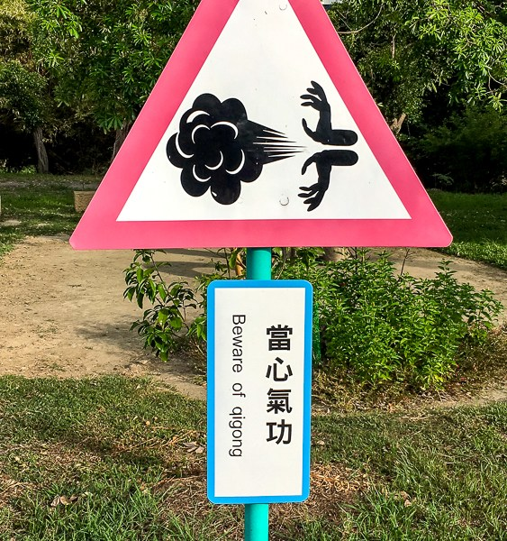 Travel, No Foreign Lands, Kaohsiung Museum of Fine Arts, Jamie Chan, Blogger
