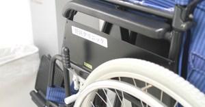 車椅子もご用意しています