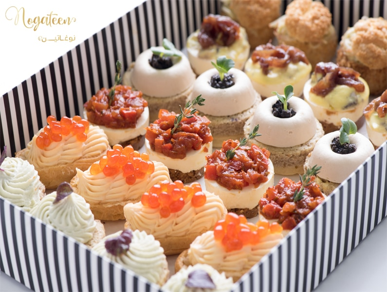 Nogateen Mini Canapes Box
