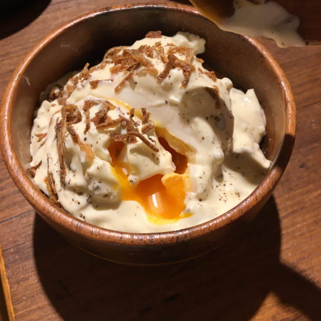 ウッフマヨ!ポテトサラダ