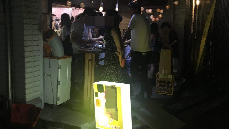 【野毛】8月31日閉店する「宮川橋もつ肉店」に行きました