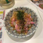 【関内】ハマポークとピンクのポテサラが美味い!串カツ大衆酒場「まんてんプロ」