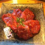 【野毛】極上焼肉と角ハイ48円メガ88円のハッピーアワー!「焼肉 DINING BULLS (ダイニングブルズ)」