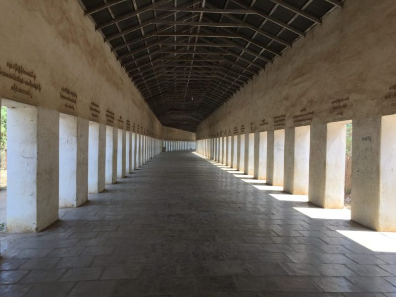 Walkway to Shwezigon Pagoda (Paya), Bagan, Myanmar (Burma)