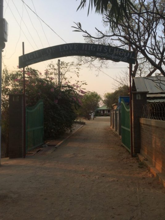 Entrance gate to the Light of Love High School, Yenangyaung, Myanmar
