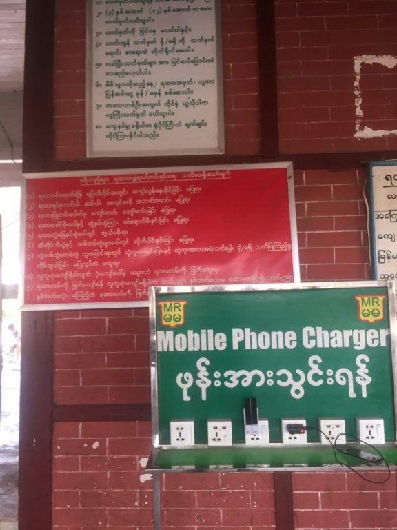 Mobile phone charging station at Pyin Oo Lwin train station