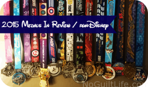 2015 Medals In Review | Tuesdays on the Run