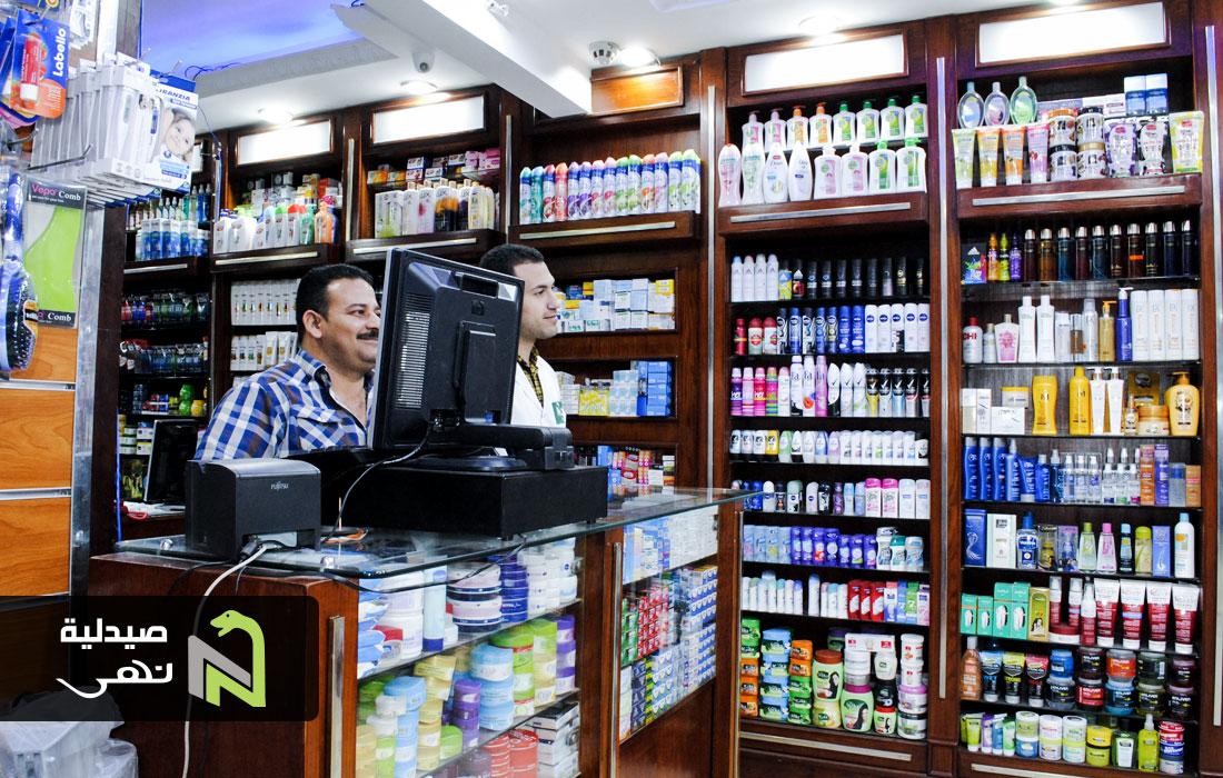 الدواء رسالة و سلامة الدواء أمانة