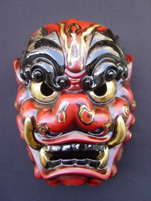 Kagura Mask Tsuinada