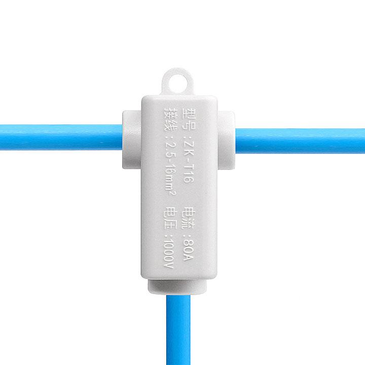 Cầu nối dây điện chữ T 2.5-16mm2 T16