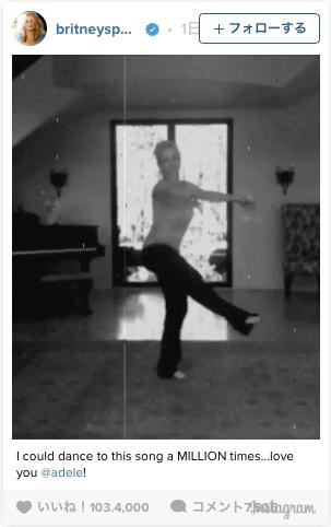 Britney instagram