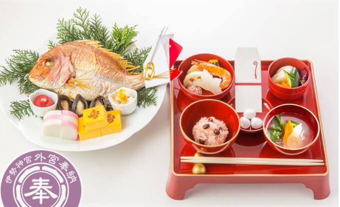 季膳味和のお食い初め膳の画像