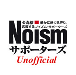 noism-supporters