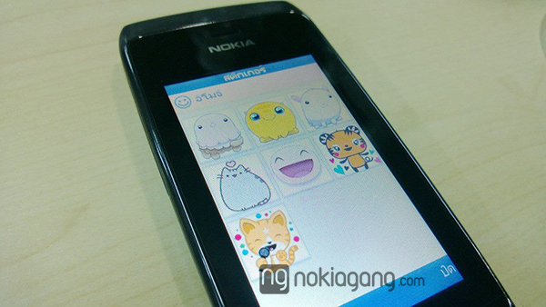 sticker-facebook-nokia-asha
