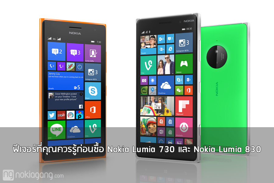 Lumia_730_Lumia_830_features