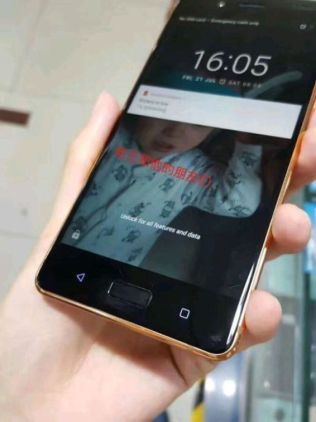 Nokia 8 gold copper 5
