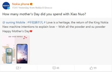 Nokia-weibo-mothers-day