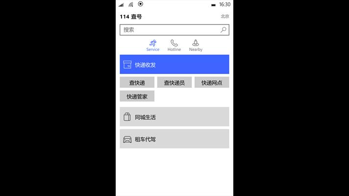 Lumia 2520 review uk dating 10