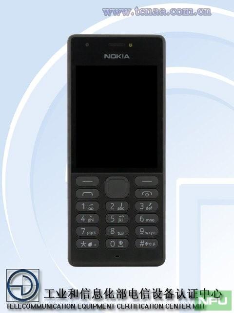 Nokia RM-1187 1