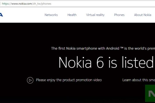 Nokia C1 Image, Specifications, Release Date leaked