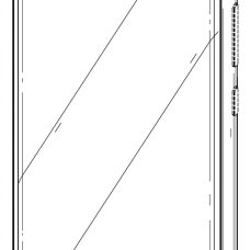 Nokia 5 patented design 1