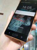 Nokia 8 Copper-Gold image 1