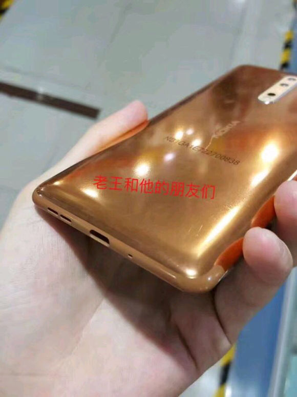 Nokia 8 Copper-Gold image 5