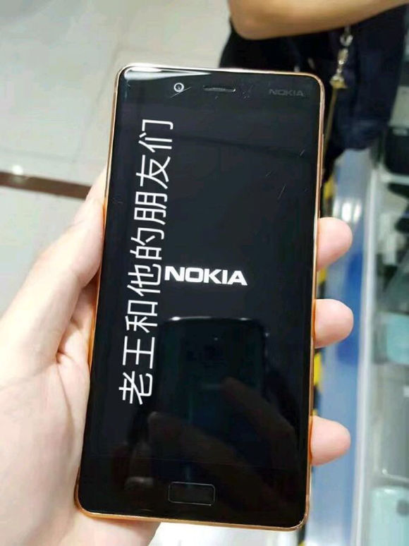 Nokia 8 Copper-Gold image 9