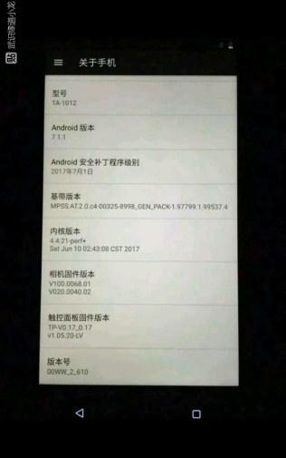 Nokia 8 leaked image 2