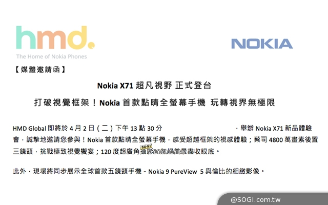 HMD Attaches A Release Date To Nokia X71 And Its 48MP Camera
