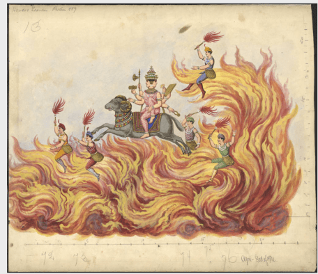 Float design from Krewe of Proteus 1889 parade. Theme: The Hindoo Heavens. (Howard-Tilton Memorial Library. Louisiana Research Collection)