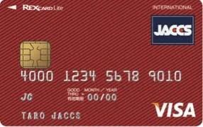 REX CARD Lite レッド