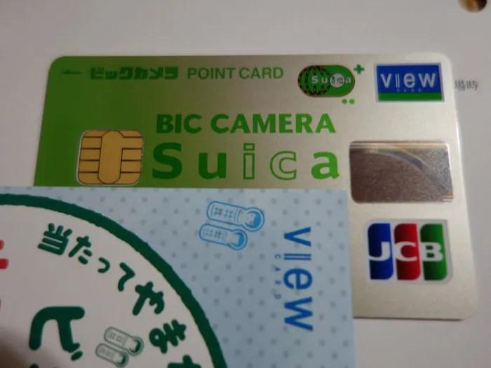 届いたビックカメラSuicaカード