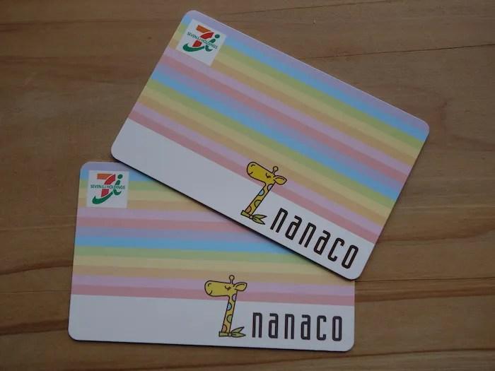 nanacocard.JPG