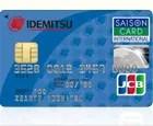 idemitsu_card