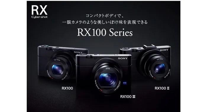 photoRX100_Series___デジタルスチルカメラ_Cyber-shot_サイバーショット___
