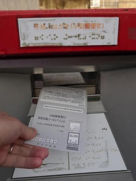 Yahoo! JAPANカード 口座振替書類をポストに投函