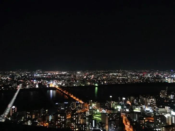 梅田スカイビル 空中庭園展望台からの景色
