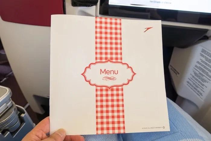 オーストリア航空 機内食