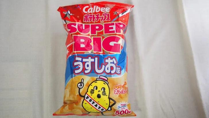 コストコのポテトチップス(カルビー ポテトチップス スーパービッグ(うすしお))
