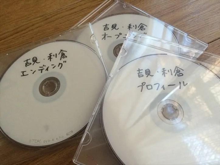 結婚式DVD