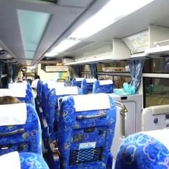 神戸・大阪から米子は高速バスがおすすめで安い!高速バスで米子まで行ってみた感想