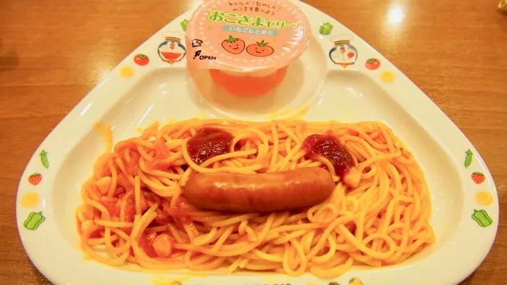 ココスの子供用スパゲッティ